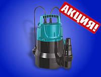 Насос дренажный Aquatica LKS-506P