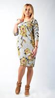 Изысканное платье с цветами большого размера.