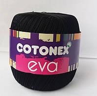 Пряжа Cotonex EVA  999 Мерсеризованный хлопок