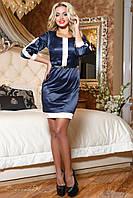Молодежное атласное платье  . Платья. Купить платье. Магазин одежда. Платье фото.Одежда  каталог.