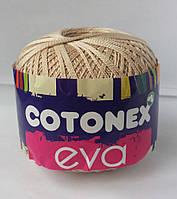Пряжа Cotonex EVA  4363 Мерсеризованный хлопок
