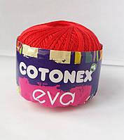 Пряжа Cotonex EVA  120 Мерсеризованный хлопок