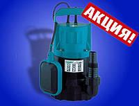 Насос дренажный Aquatica XKS-550PW