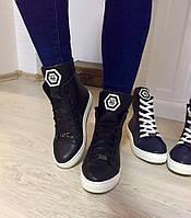 Стильные женские ботинки PPlein на сплошной подошве 3 см, натуральная кожа! Цвет черный