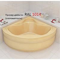 Ванна Artel Plast Злата слоновая кость цвет 136х136х47