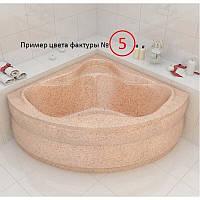 Ванна Artel Plast Злата цвет фактура №5 136х136х47