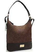 Стильная женская сумочка B7260 BROWN