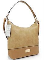 Стильная женская сумочка B7260 COFFEE