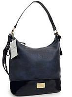 Стильная женская сумочка B7260 BLUE