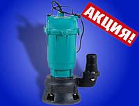 Насос дренажно-фекальный Aquatica WQD10-8-0.55
