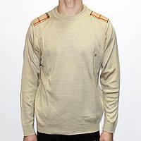 Мужской свитер с заплатками на локтях, бежевый