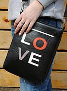 Сумка через плечо -all you need is love-