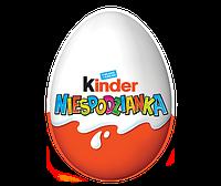 Киндер сюрприз шоколадное яйцо (Kinder)