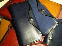Синий кожаный кошелек