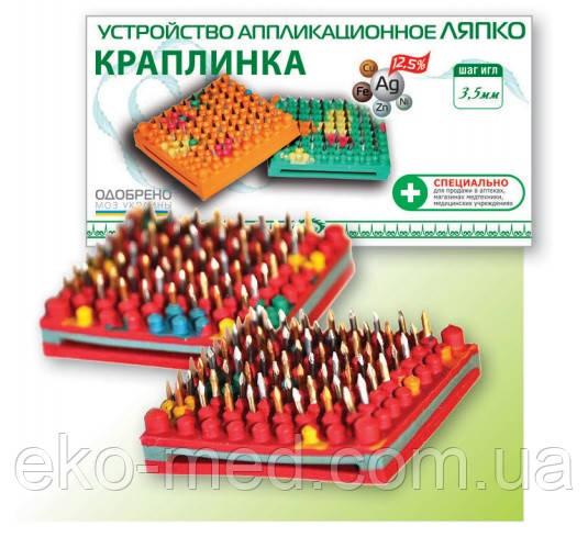 Пристрій аплікаційне ЛЯПКО «Краплинка» 3,5 Ag(пара)
