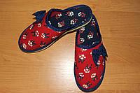 Детские тапочки для девочек Белста с закрытым носочком р-р 30, 31, 32