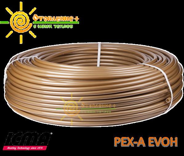 Труба теплого пола Icma 20х2.0 PEX-A EVOH Италия