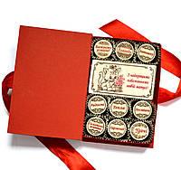 Шоколадные подарки для мамы. Набор конфет с пожеланиями, фото 1