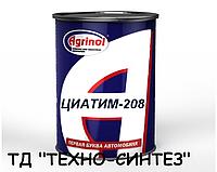 Смазка ЦИАТИМ-208 Агринол (17 кг)