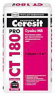 Смесь для приклеивания минеральной ваты Ceresit CT180 25кг