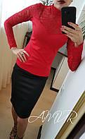 Женский  костюм с юбкой, красная  кофточка с дорогим гипюром. Арт-9990/82