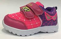 Яркие детские кроссовки на девочек. кроссовки том.м Размеры:22 23 25 26