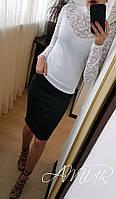 Женский  костюм с юбкой, белая  кофточка с дорогим гипюром. Арт-9990/82