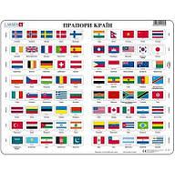 Флаги стран мира (на украинском языке), серия МАКСИ