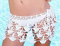 Белая вязаная крючком пляжная юбочка