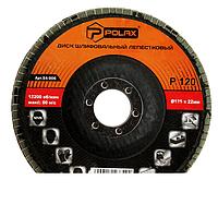 Круг шлифовальный лепестковый 125*22мм К60 (пр-во Polax 54-003)
