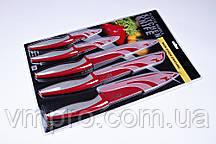 Набор ножей металлокерамика,ножи универсальные антибактериальные 5 шт.