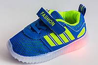 Детские кроссовки с подсветкой на мальчика тм JONG-GOLF, р.21,22