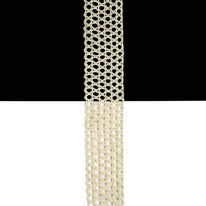 Кружево Кроше арт 123 натуральн., 2,5 см.