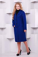 Классическое синее женское пальто Валенсия  Tatiana  56-62 размеры