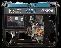 Дизельный генератор Konner&Sohnen KS 6000D