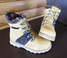 Детские зимние ботинки на овчине р.29-31
