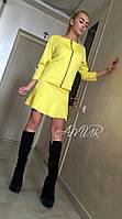 Красивый  женский желтый  юбочный костюм, Турция.  Арт-9992/82