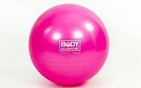 Мяч для фитнеса (фитбол) гладкий глянцевый 55см Body