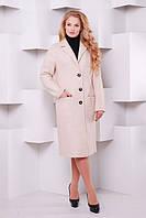 Классическое пудрово-розовое женское пальто Валенсия  Tatiana  56-62 размеры