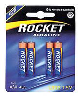 Батарейки алкалиновые Rocket LR03 AAA, 4 шт. в упаковке BR4003827