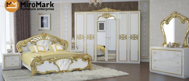 """спальня Ева от производителя """" МироМарк"""""""