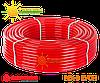 Труба теплого пола Giacomini PEX-B 16х2 EVOH Италия