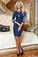 Платье с красивыми рукавами  . Платья. Купить платье. Магазин одежда. Платье фото.Одежда  каталог.