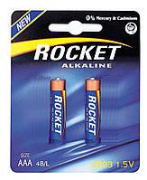 Батарейки алкалиновые Rocket LR03 AAA, 2 шт. в упаковке BR4003826