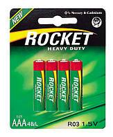 Батарейки солевые Rocket R03 AAA, 4 шт. в упаковке BR4003822