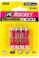 Батарейки аккумуляторы Rocket R6 AAA (1000 mAh), 4 шт. в упаковке