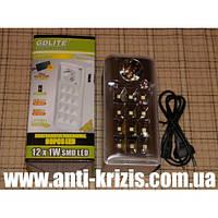 Фонарь аккумуляторный GD-Lite GD-1111/1112+РАДИО+зарядка для телефона-до 80 часов света!