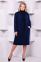 Классическое темно-синее  женское пальто Валенсия  Tatiana  56-62 размеры