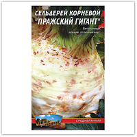 "Семена сельдерей корневой евро пакет ""Тархун"" 0,3 гр"