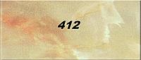 Столешница Верзалит 1200*650 мм №412 (АМФ-ТМ)